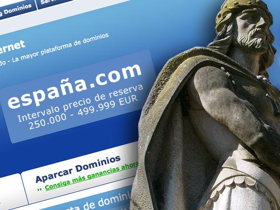 españa.com